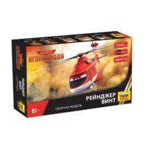 Zvezda 1:100 Disney Repcsik: A mentőalakulat Blade Ranger (Penge erdőőr)