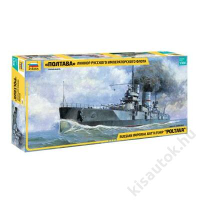 "Zvezda 1:350 Russian Imperial Battleship ""Poltava"""