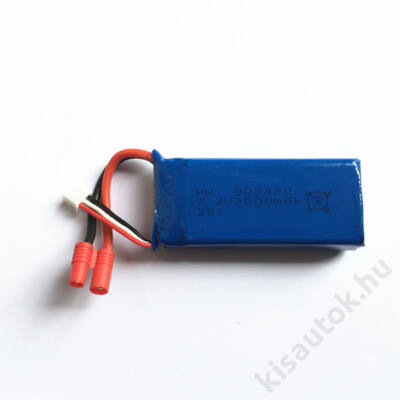 syma-x8c-w-g-tuning-akkumulator-7-4v-2500mah-li-ion