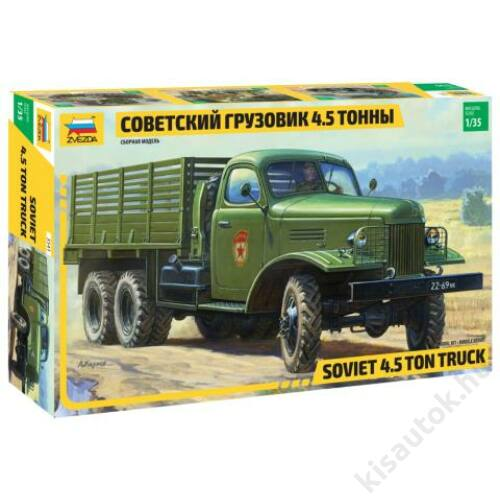 Zvezda 1:35 Soviet 4.5 ton Truck ZIS-151 harcijármű makett